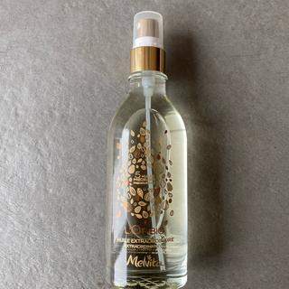 メルヴィータ(Melvita)のメルヴィータ オイル100ml(オイル/美容液)