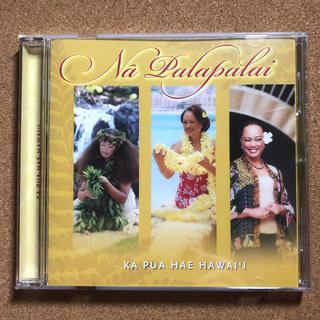 NA PALAPALAI/KA PUA HAE HAWAI'I  ナ・パラパライ(ワールドミュージック)