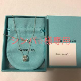 Tiffany & Co. - ティファニー アトラス ペンダント