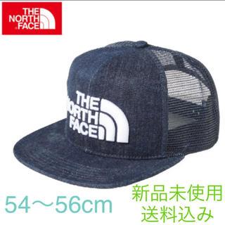 THE NORTH FACE - ノースフェイス キャップ キッズ 54〜56cm 新品未使用