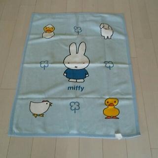 ニシカワ(西川)のミッフィー綿毛布(毛布)
