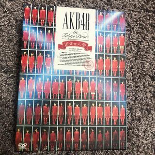 エーケービーフォーティーエイト(AKB48)のAKB48 in TOKYO DOME~1830mの夢~スペシャルBOX 初回限(ミュージック)