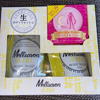 メルサボン(Mellsavon)のメルサボン ボディウォッシュ スムースモイスチャー イエローブロッサム(ボディソープ/石鹸)