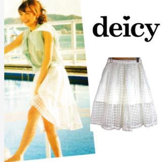 デイシー(deicy)の雑誌多数掲載♪オーガンジースカート♡(ひざ丈スカート)