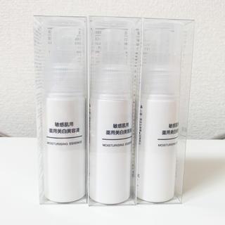 ムジルシリョウヒン(MUJI (無印良品))の無印良品 敏感肌用薬用美白美容液3本&化粧直しミスト1本セット(美容液)