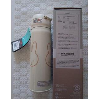 サーモス(THERMOS)のミッフィースタイル限定 ステンレスボトル 水筒 サーモス 500ml miffy(容器)