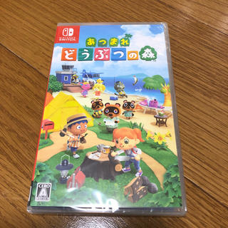 Nintendo Switch - あつまれ どうぶつの森 新品 未開封
