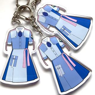 欅坂46(けやき坂46) - 日向坂46「ドレミソラシド」衣装キーホルダー3種セット