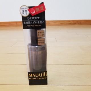 マキアージュ(MAQuillAGE)のMAQuillAGEビューティーロックミスト90ml(その他)