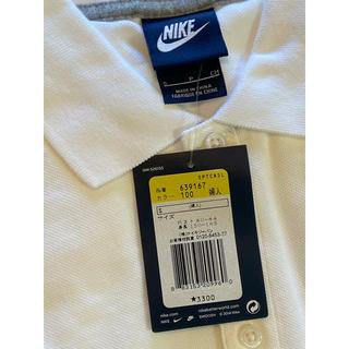 ナイキ ポロシャツ Sサイズ