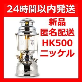 ペトロマックス(Petromax)のペトロマックス HK500 圧力式灯油ランタン Petromax(ライト/ランタン)