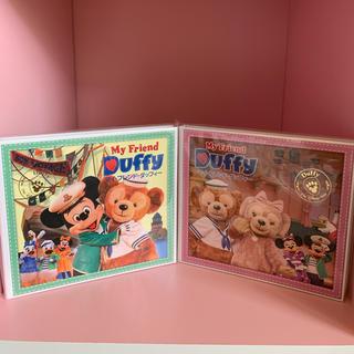 ディズニー(Disney)のマイ・フレンド・ダッフィー CD 2枚(その他)