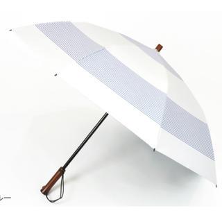 サンバリア100 二段 日傘