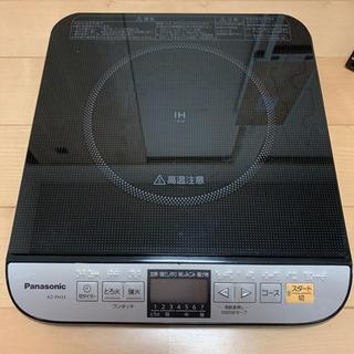 パナソニック(Panasonic)のPanasonic IH調理器(調理機器)