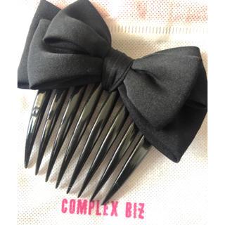 Complex Biz - コンプレックスビズ 美品