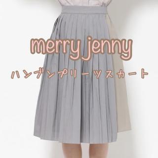 メリージェニー(merry jenny)の新品 merry  jenny ハンブンプリーツスカート メリージェニー(ひざ丈スカート)