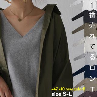 アンティカ(antiqua)のアンティカ  antiqua vネック ロンT トップス 綿 コットン 2枚組(Tシャツ(長袖/七分))