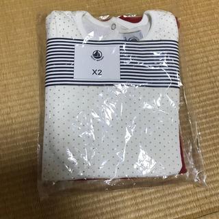 プチバトー(PETIT BATEAU)のプチバトー 長袖カットソー2枚(Tシャツ/カットソー)