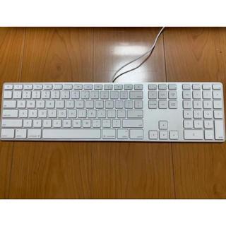 マック(Mac (Apple))のApple Keyboard 有線キーボード(PC周辺機器)