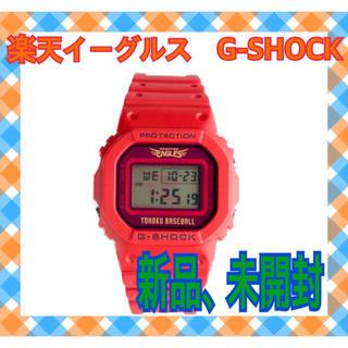 ジーショック(G-SHOCK)の楽天イーグルス G-SHOCK 15周年記念(記念品/関連グッズ)