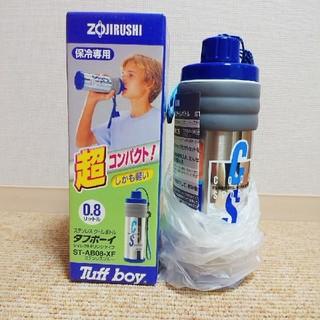 ゾウジルシ(象印)の【新品未使用】ZOJIRUSHI タフボーイ 0.8L 水筒(水筒)