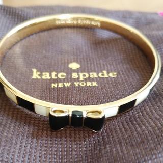 kate spade new york - Kate spade ブレスレット