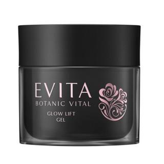 エビータ(EVITA)のほぼ未使用♪Kanebo、エビータEVITA、ボタニバイタル艶リフトジェル(オールインワン化粧品)