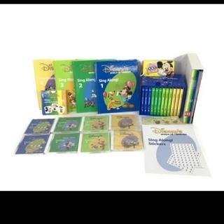Disney - DWE  シングアロング ディズニー 英語 DVD CD