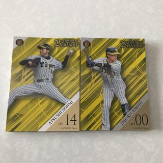 ハンシンタイガース(阪神タイガース)の19BBM brilliant 阪神タイガース レギュラーカード27枚セット(シングルカード)