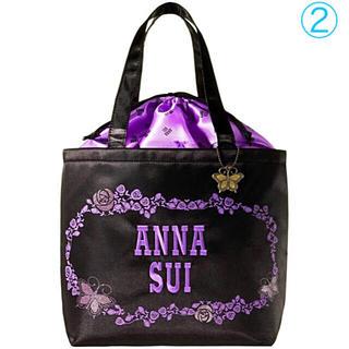 ANNA SUI チャーム付トートバッグ  ②(トートバッグ)