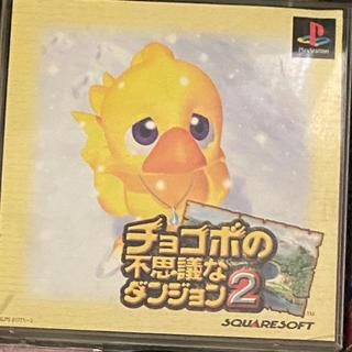 プレイステーション(PlayStation)のsekisekiさん専用(ゲーム)
