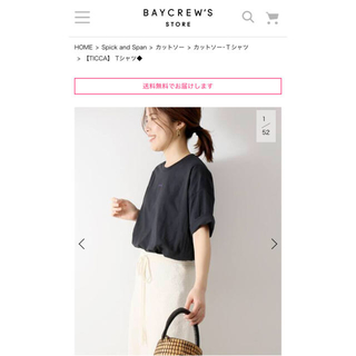 Spick and Span - 一度着用の美品 ☆TICCA☆ ロゴTシャツ