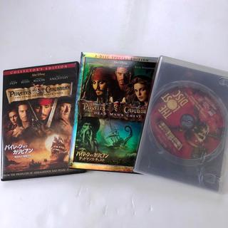 ディズニー(Disney)のパイレーツ・オブ・カリビアン 1、2特典DVD付き(外国映画)