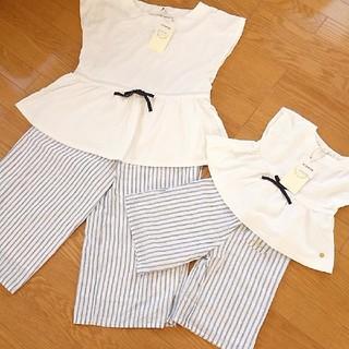 キムラタン(キムラタン)の新品ドルチーナ  ママ&女の子 おそろいコーデ(Tシャツ/カットソー)