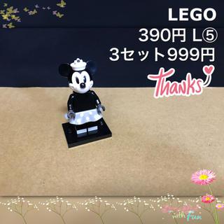 Lego - LEGO ディズニー L⑤ ミニフィグ モノクロ ミニーマウス シリーズ2