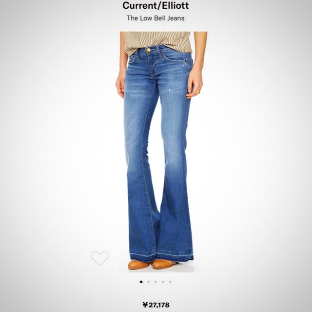 Current Elliott(カレントエリオット)の新品♡ CURRENT ELLIOTT カレントエリオット ジーンズ デニム レディースのパンツ(デニム/ジーンズ)の商品写真
