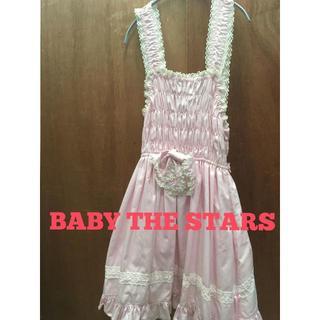 ベイビーザスターズシャインブライト(BABY,THE STARS SHINE BRIGHT)のBABY THE STARSベイビーザスターズ/ジャンバースカート(ロングワンピース/マキシワンピース)