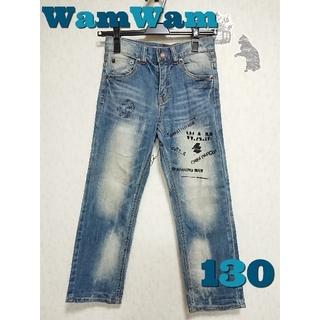 WAMWAM - 【130】 WAM WAM ジーンズ