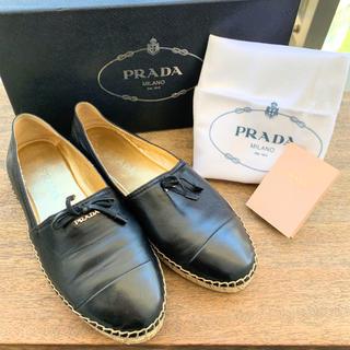 PRADA - 美品 PRADA エスパドリーユ37 フラットシューズ ブラック 23.5
