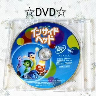 ディズニー(Disney)の本編+ボーナスコンテンツDVDのみ☆インサイド・ヘッド/INSIDE OUT(アニメ)