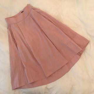 DRWCYS - ドロシーズ ロングスカート フィッシュテールスカート