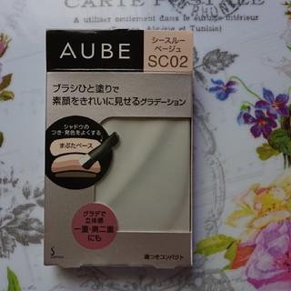 オーブクチュール(AUBE couture)の AUBE(アイシャドウ)