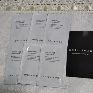 ブリリアージュ(BRILLIAGE)のブリリアージュ 化粧下地 メイクアップベース フェイスレスポンサー 6袋 (化粧下地)