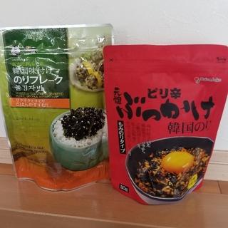 コストコ(コストコ)の韓国のりフレーク&元祖ピリ辛ぶっかけ韓国のり 2袋セット(乾物)