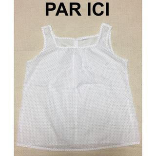 パーリッシィ(PAR ICI)のPAR ICI ドットキャミソールブラウス(シャツ/ブラウス(半袖/袖なし))