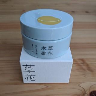ソウカモッカ(草花木果)のエンリッチクリーム 50g 草花木果(フェイスクリーム)
