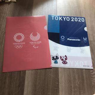 パナソニック(Panasonic)のオリンピック クリアファイル2枚 (ノベルティグッズ)