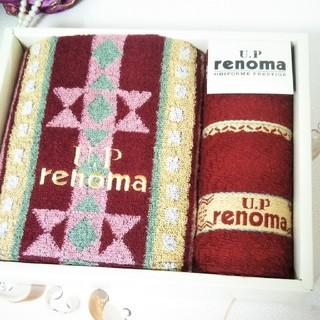レノマ(RENOMA)の【renoma】新品レノマ  タオルセット(タオル/バス用品)