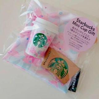 スターバックスコーヒー(Starbucks Coffee)のスターバックス さくらシリーズ ミニカップ(小物入れ)