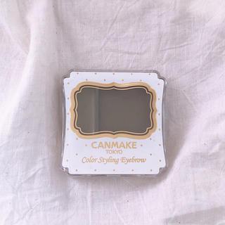 キャンメイク(CANMAKE)のキャンメイク(CANMAKE) カラースタイリングアイブロウ 02(2.4g)(アイブロウペンシル)